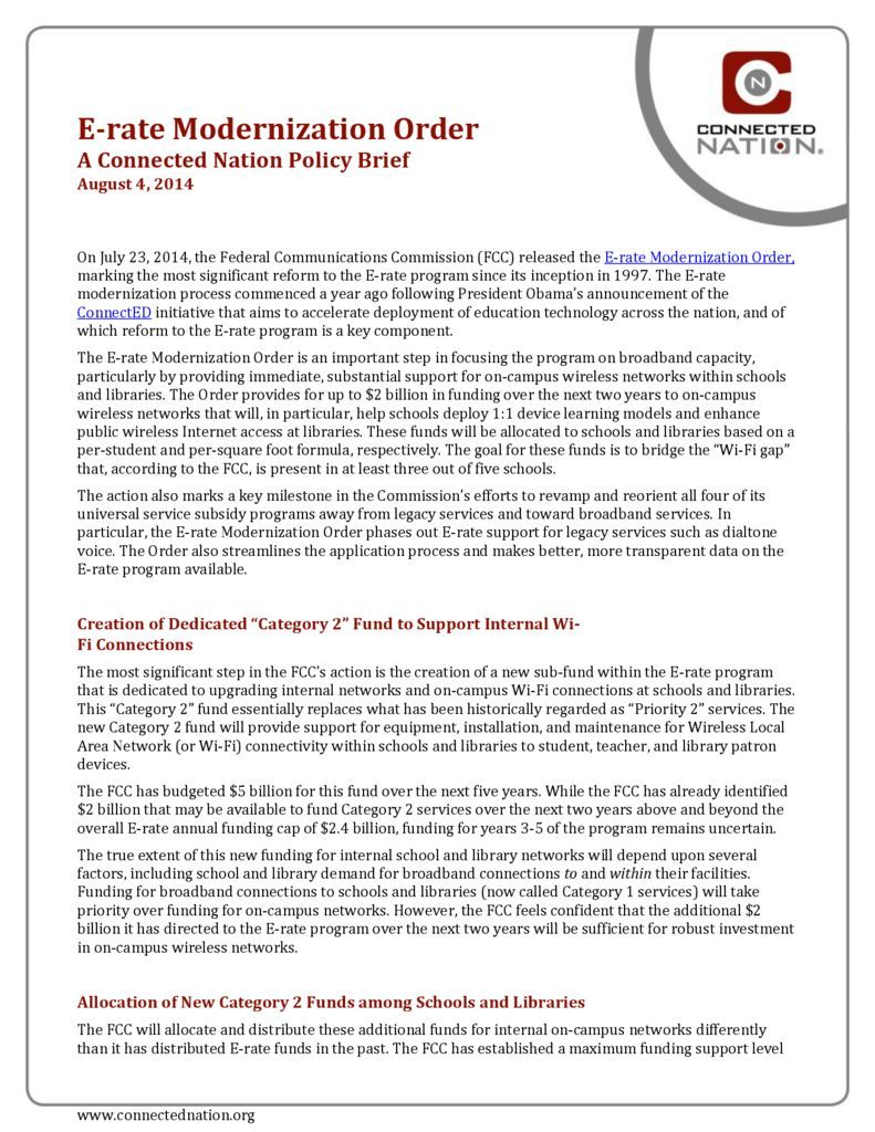 thumbnail of E-rate Modernization Order: A Connected Nation Policy Brief